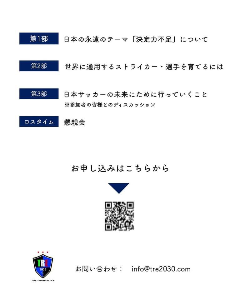 0A143C79-049F-4B8C-9943-99CA4D0DA4D2